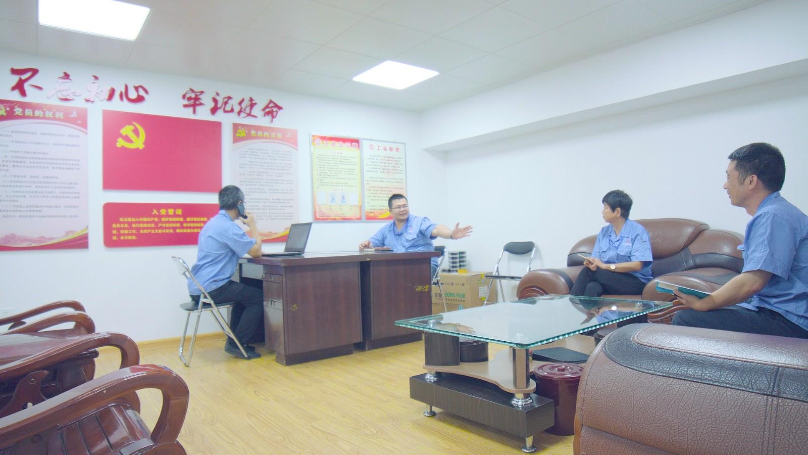 党员活动室 Party member activity room
