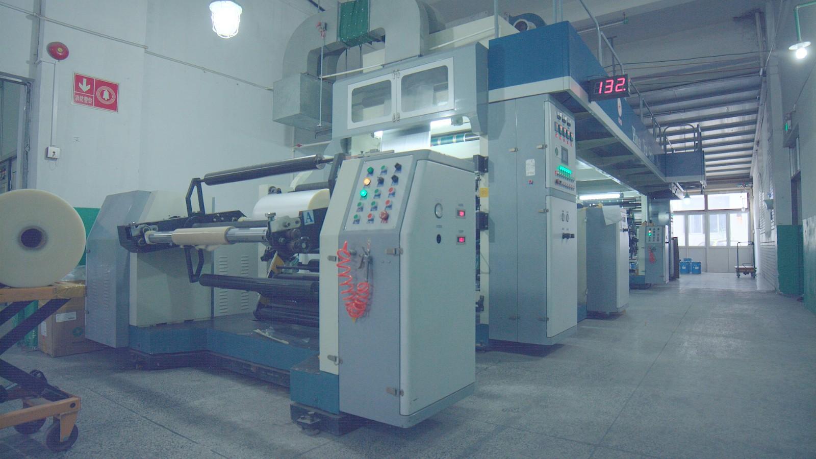 干式复合机 Dry compound machine
