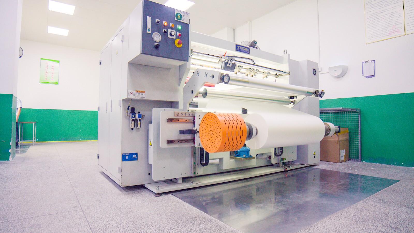 高速分切机 High-speed cutting machine