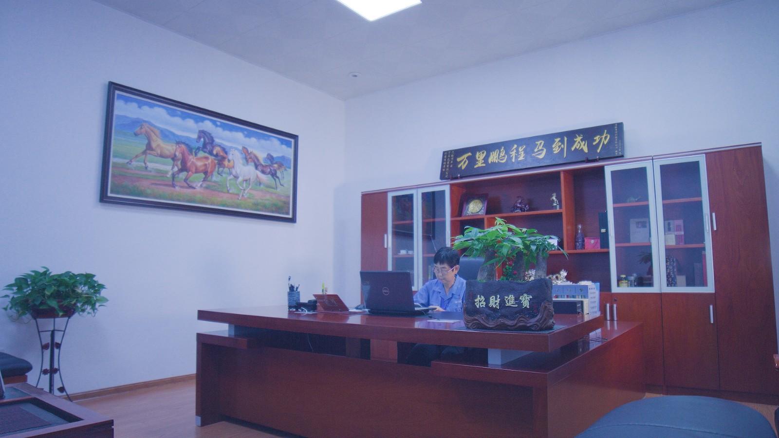 行政办公区 Administrative office area