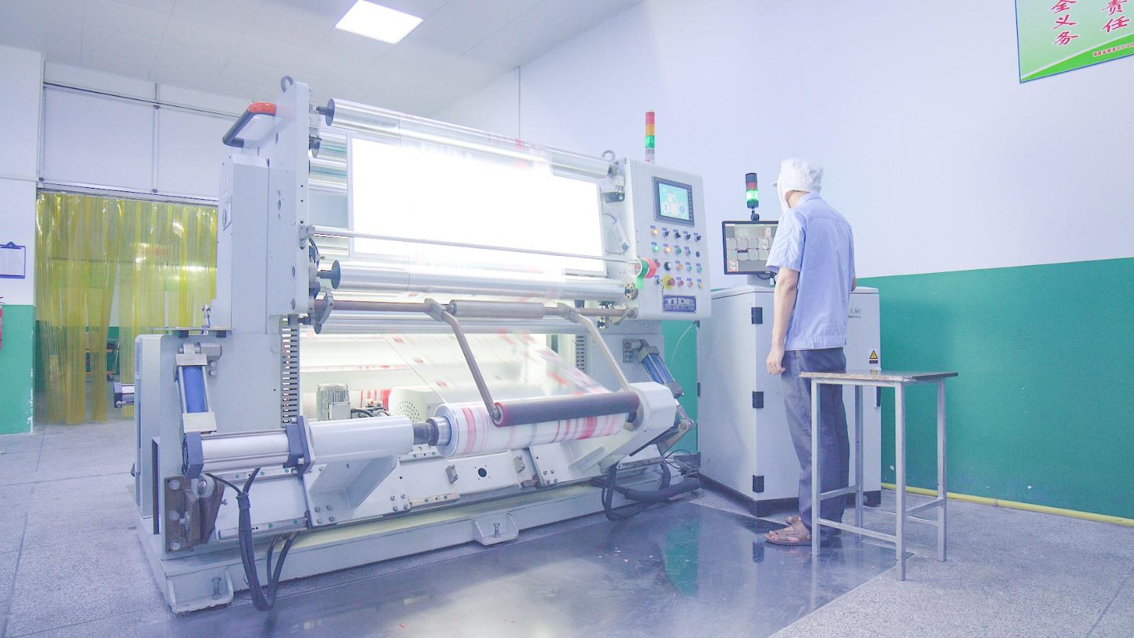 检品机 Inspection machine