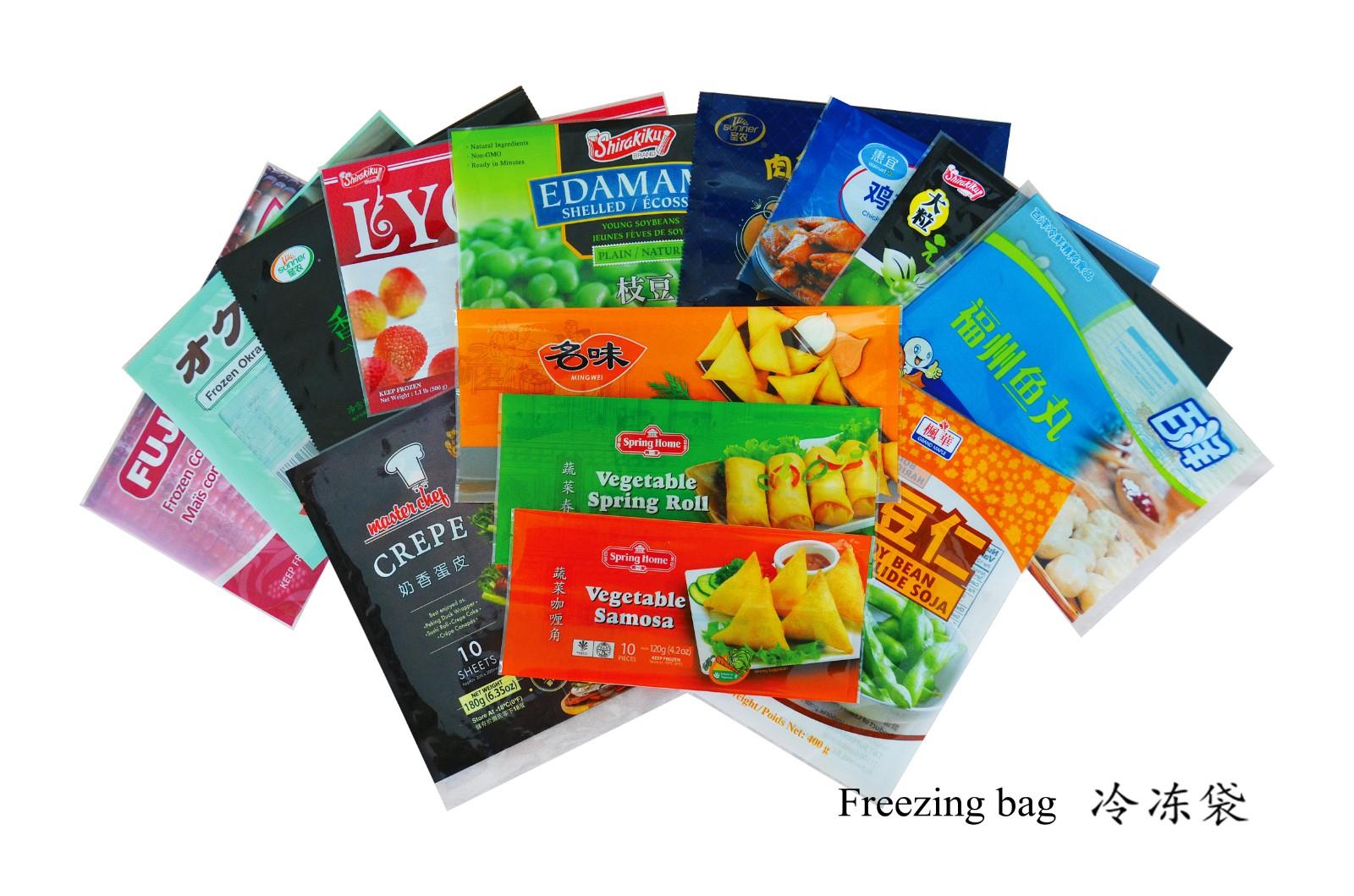 冷冻袋 Freezing bag