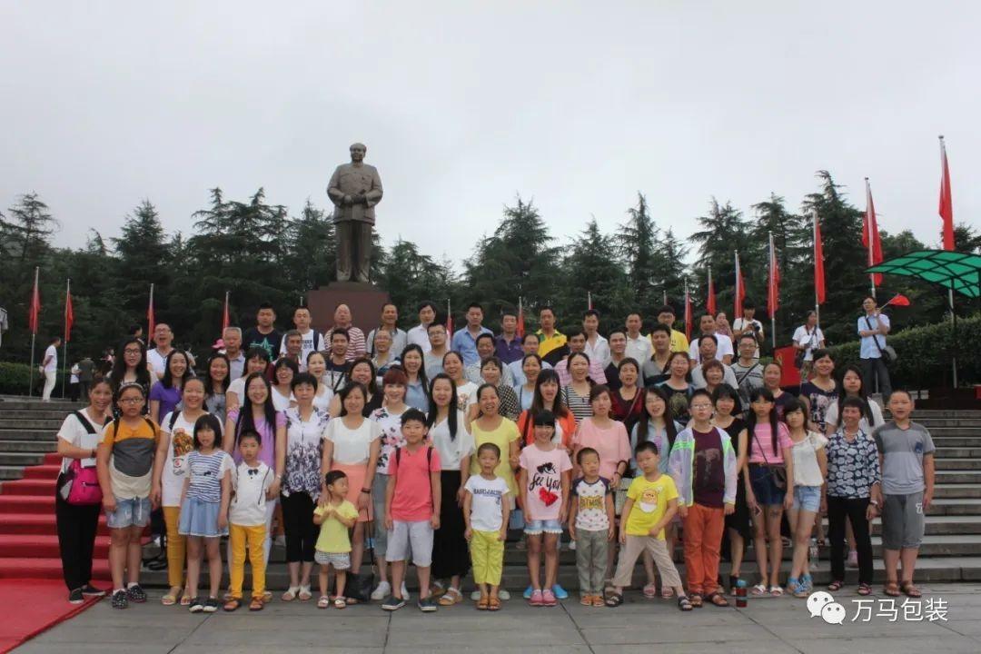 2015年湖南长沙张家界团建旅游